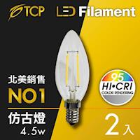美國TCP LED Filament復刻版鎢絲燈泡-C35(4.5W)-2入