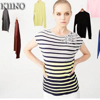 【KIINO】春夏亮麗雙色活力條紋針織衫(3821-0209)