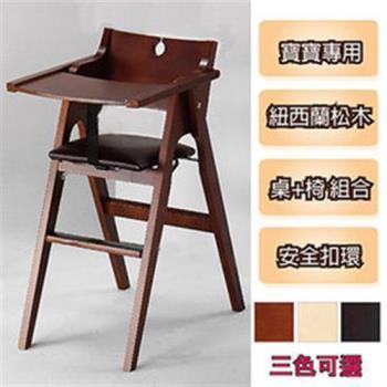 《C&B》優童現代寶寶成長椅(三色可選)