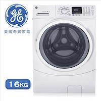 GE奇異16公斤滾筒式洗衣機GFW450SSWW