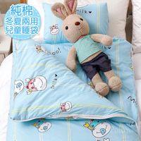 【R.Q.POLO】『小牛寶貝』 純棉兒童冬夏兩用鋪棉書包睡袋(4.5X5尺)