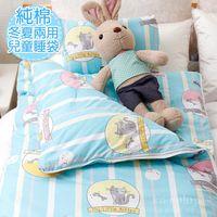 【R.Q.POLO】『小萌貓-藍』 純棉兒童冬夏兩用鋪棉書包睡袋(4.5X5尺)