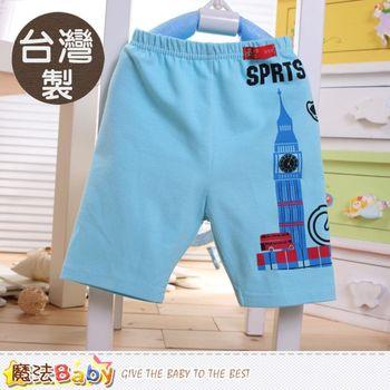 魔法Baby 男童裝 台灣製兒童男童夏季短褲~k50328