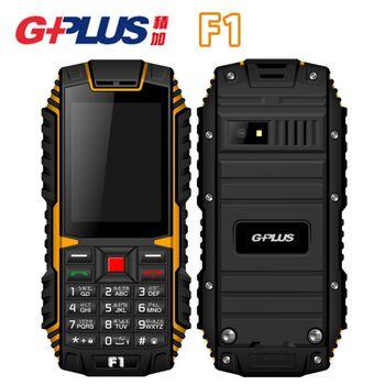 GPLUS F1 防水防塵手機※加贈清潔組※