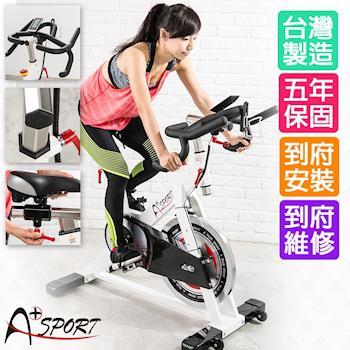 【A+ Sports】彎把飛輪健身車-V842