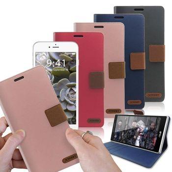 X mart iPhone 6 Plus / 6S Plus 時尚浪漫風支架皮套