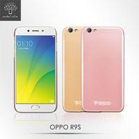 Metal-Slim OPPO R9S 霧面珍珠光感 手機護背蓋防刮殼