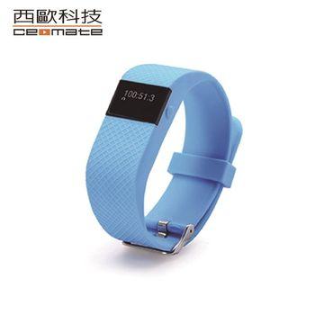 西歐科技 CME-X8-H10 藍芽健康智能心率手環