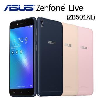 ASUS ZenFone Live ZB501KL (2G/16G)智慧機
