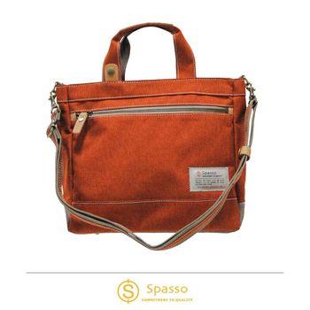 《Traveler Station》SPASSO4-293 義大利Nume皮革帆布時尚休閒包 橘 / 藍 / 灰 / 黑 四色可選