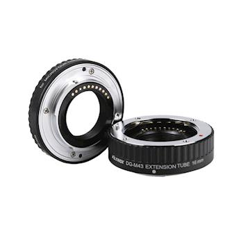 Viltrox 唯卓 DG-M43 近攝接圈 (For Panasonic 與 Olympus ) 近攝接寫環組 10/16mm 自動曝光 微單眼 金屬接口