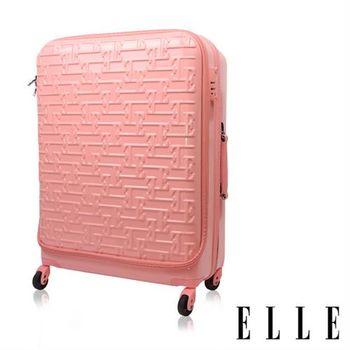 【ELLE】26吋-馬卡龍系列專利前開式旅行/商務兩用行李箱(馬卡龍粉 )