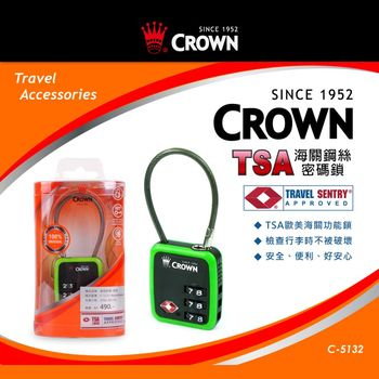 《Traveler Station》CROWN C-5132 皇冠掛鎖 四色可選
