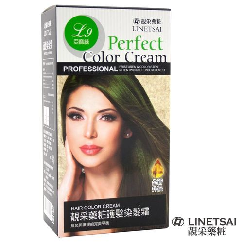 靓采藥粧 LINETSAI 護髮染髮霜(L9亞麻綠)1入