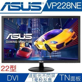 ASUS華碩 VP228NE 22型雙介面電競低藍光液晶螢幕