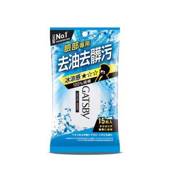 【GATSBY】潔面濕紙巾(15張)