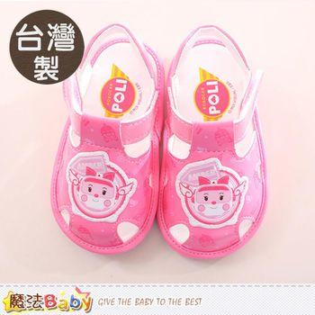 魔法Baby 寶寶鞋 台灣製POLI正版寶寶止滑涼鞋~sa71133