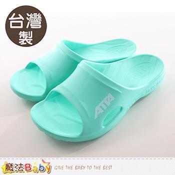 魔法Baby 成人休閒拖鞋 台灣製軟Q減壓足弓運動風拖鞋~sd0163
