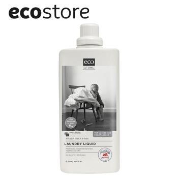 ecostore 超濃縮環保洗衣精1L(抗敏無香)