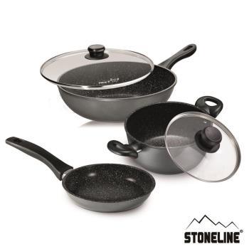 STONELINE®美食家系列三鍋二蓋五件組(炒鍋30cm+平煎鍋20cm+湯鍋20cm)