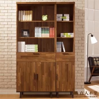 【日本直人木業】Hardwood工業生活120C書櫃