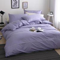 《DON 極簡生活-都會紫》雙人200織精梳純棉被套