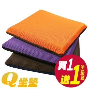【源之气】竹炭模塑记忆Q坐垫/双面双色(三款可选) RM-9465-5