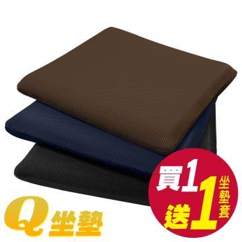 【源之气】竹炭模塑记忆Q坐垫(三色可选) RM-9465