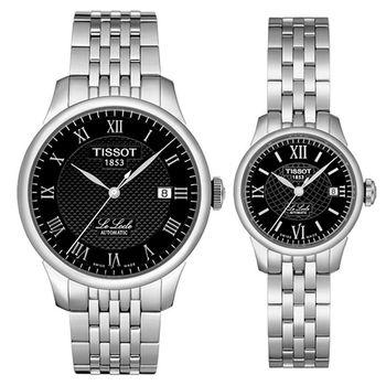 TISSOT Le Locle 力洛克系列 圖騰紋機械對錶-黑 T41148353+T41118353