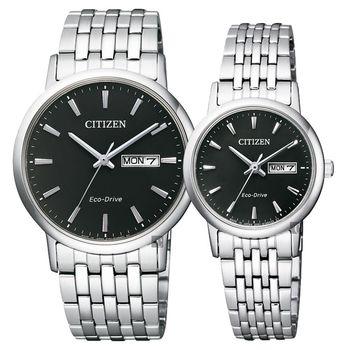 CITIZEN 星辰 光動能新時代對錶-黑x銀/37+27mm BM9010-59E+EW3250-53E