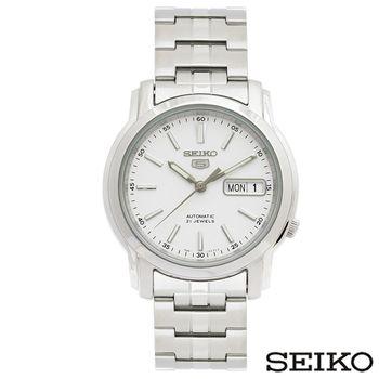 SEIKO精工 精工5日本製造夜光白色錶盤紳士風不鏽鋼男士手錶 SNKL75J1