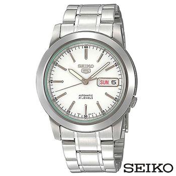 SEIKO精工 精工5日本製造夜光針自動上弦不鏽鋼男士手錶 SNKE49J1