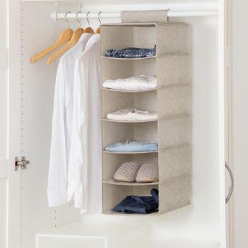 【將將好收納】 大六格收納掛袋 衣物掛袋 衣櫃收納袋 置物袋 衣櫥掛袋