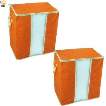 月陽49X43竹炭彩色透明視窗衣物收納袋整理箱超值2入(C65LX2)