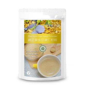 樸優樂活 100%黃金亞麻仁籽粉400g(2入)