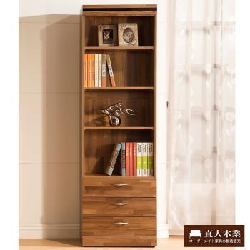 【日本直人木業】BRAC層木一個3抽60CM書櫃