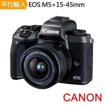 【SD128G副電座充單眼包】Canon EOS M5+15-45mm單鏡組 (中文平輸)