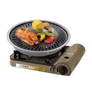 【妙管家】和風烤肉爐組