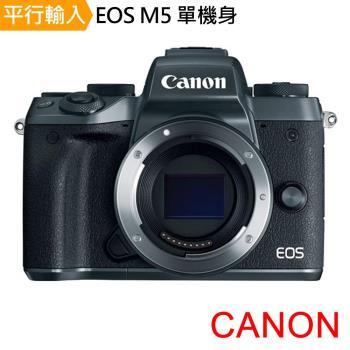 【64G+副電+座充組】Canon EOS M5 單機身 (中文平輸)