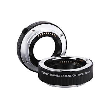 Viltrox 唯卓 DG-NEX 微單自動近攝接圈 (For SONY NEX系列微單眼相機)