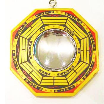【開運陶源】八卦鏡 凸透鏡/凹透鏡 凸(凹)面鏡