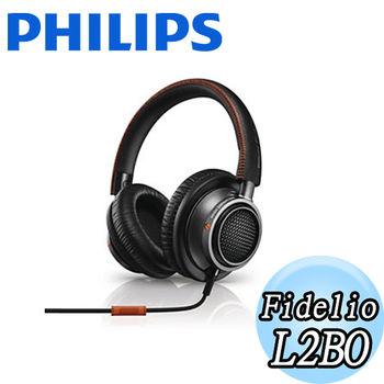 PHILIPS L2BO/00 黑 Fidelio覆耳式耳機附麥克風