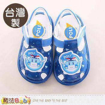 魔法Baby 寶寶鞋 台灣製POLI正版寶寶止滑涼鞋~sa71136