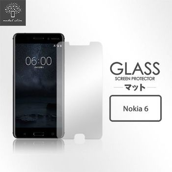 Metal-Slim Nokia 6 非滿版 9H鋼化玻璃保護貼