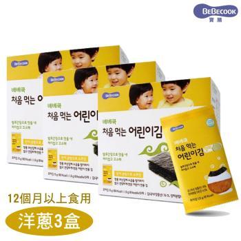 韓國bebecook兒童無鹽初食海苔-洋蔥