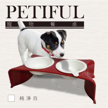 Petiful 寵物雙碗餐桌(黑/白色) 貓狗兔飼料喝水碗架 減輕脊椎負擔關節壓力 可放零食點心餅乾