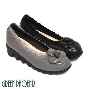【GREEN PHOENIX】內斂層次花朵束口帶全真皮鋸齒狀坡跟深口娃娃鞋-灰色、黑色