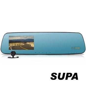 速霸 F205 1080P GPS測速 高畫質雙鏡頭行車記錄器(送16G TF卡)