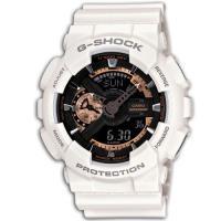 【CASIO】G-SHOCK 染金炫彩新重機裝置Man概念錶 -白 (GA-110RG-7A)