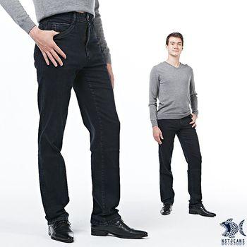 【NST Jeans】395(66422) 造型感UP! 口袋滾邊 重磅數直筒牛仔褲(中腰)